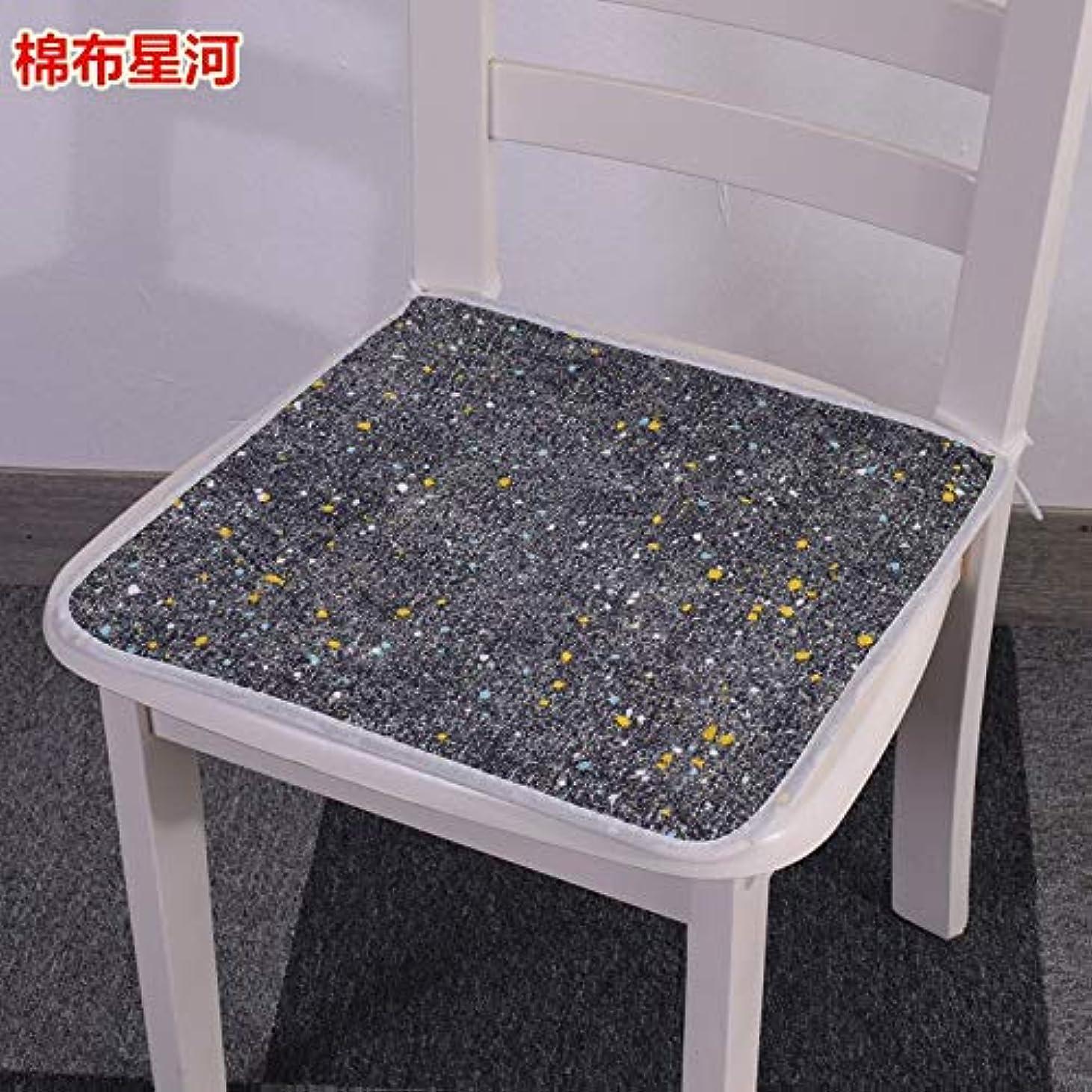 誇大妄想誇張するエネルギーLIFE 現代スーパーソフト椅子クッション非スリップシートクッションマットソファホームデコレーションバッククッションチェアパッド 40*40/45*45/50*50 センチメートル クッション 椅子