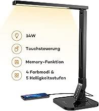 Schreibtischlampe LED 14W TaoTronics Dimmbare Lampe mit 4 Farbmodi & 5 Helligkeitsstufen (5V/1A USB-Ladeanschluss, 140 Grad Drehbarer Arm, 1-Stündiger Auto-Off Timer, Touchsteuerung & Memory-Funktion)