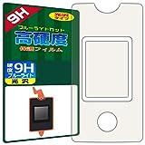 PDA工房 ポケットモンスター スマホロトム 用 9H高硬度[ブルーライトカット] 保護 フィルム 光沢 日本製