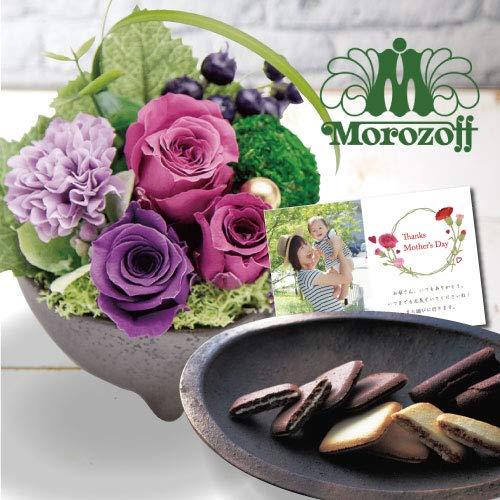 母の日 誕生日 花 プリザーブドフラワー 花毬 アレンジ と モロゾフ 洋菓子 詰め合わせ ギフト セットプレゼント お祝い 定年 退職祝い 結婚祝い 内祝い 全国配送 flower gift mother's day (DB)