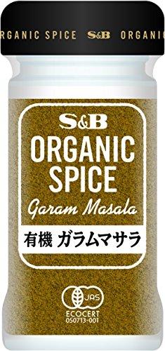 S&B『ORGANIC SPICE 有機ガラムマサラ』