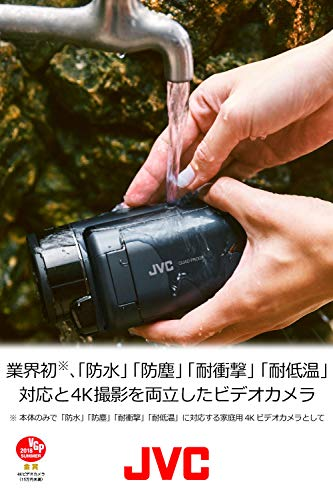 JVCKENWOODJVCビデオカメラEverioR4K撮影防水防塵ディープオーシャンブルーGZ-RY980-A