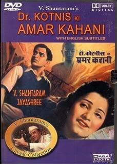 Best dr v shantaram Reviews