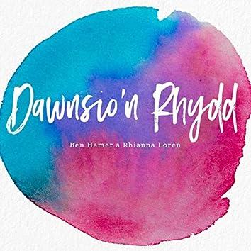 Dawnsio'n Rhydd