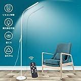 フロアライト フロアスタンドライトled 3階段調色 6階段調光 平面発光 12w 360°LEDフロアランプ リモコン操作 組み立て式 PC作業・仕事・勉強・読書ライト自然光 省エネ 明るい おしゃれ 目に優しいスタンドライト リビング 寝室用 照明灯 USB充電 5V 2Aアダプター付き
