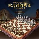 BHSHOP Aleación de Zinc Minimalista Europea de Oro y Plata de ajedrez Tablero de ajedrez Pieza de ajedrez del Juego Punto Exteriores (Color : -, Size : -)