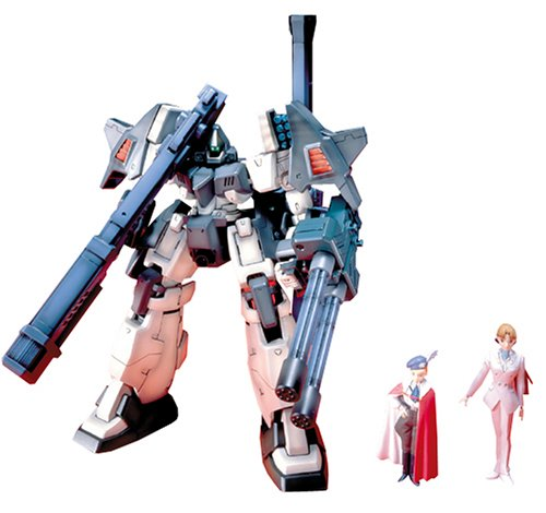 MMS-01 Gundam W OVA Gundam Serpent Custom HG High Grade 1/100