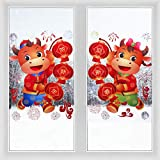 Zonon 4 Sheet 2021 Chinese New Year Stickers Ox New Year Window Stickers Spring Festival Wall Decals Decorations for Home Restaurant Store Family Party Decorations