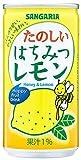 サンガリア たのしいはちみつレモン 190g*30本入(190g*30本入)