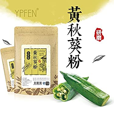 YPFEN现磨秋葵粉 黄秋葵粉 无糖早餐粉 营养代餐粉冻干蔬菜黄秋葵 Chinese Ltd