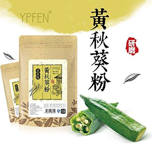 YPFEN ground okra powder okra powder sugar free breakfast powder nutritious meal meal freeze-dried vegetables Okra