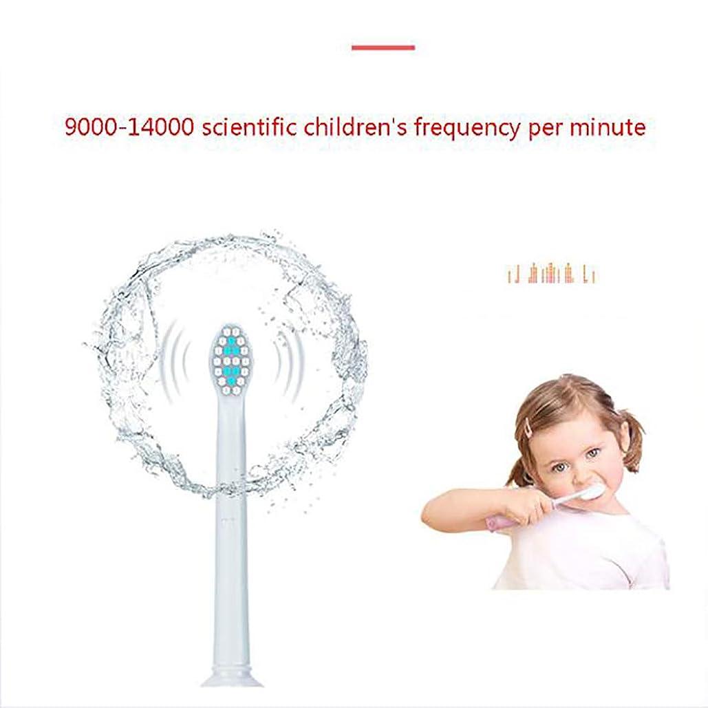 リスク肩をすくめる保存する子供の歯ブラシ、電動歯ブラシ、3?8歳の子供のための特別な乾電池スマートポータブル歯ブラシかわいいパターンを特色にする