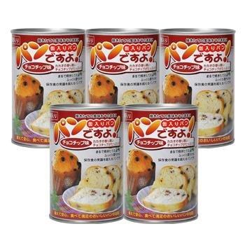 【ふっくら・やわらかなまま5年保存可能】 パンですよ! 5缶セット (チョコチップ味×5)