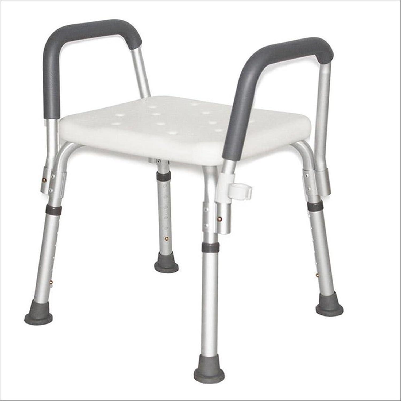 Shower Chair Bathroom Shower Stool Non-Slip Old Man Pregnant Women Bath Chair Bathroom Aluminum Alloy Shower Chair Height Adjustable