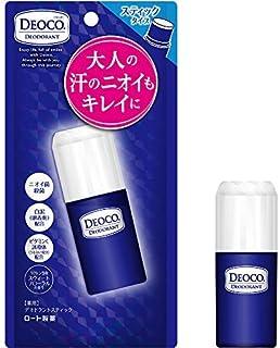 デオコ 薬用デオドラントスティック × 2個セット