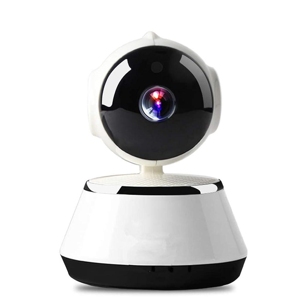 ベアリングサークル味方日食HDワイヤレス監視カメラホームナイトビジョンネットワークWifi携帯電話リモートモニター360度回転、双方向オーディオリバースコール