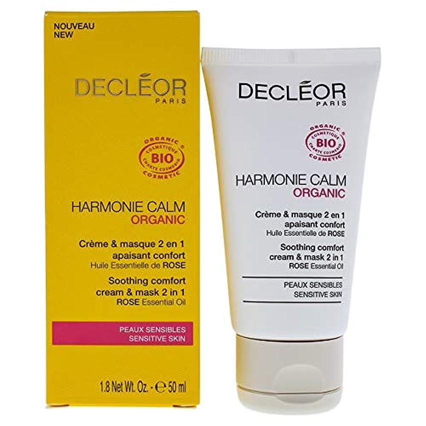 ハンマーパースブラックボロウ洗練デクレオール Harmonie Calm Organic Soothing Comfort Cream & Mask 2 In 1 - For Sensitive Skin 50ml/1.8oz並行輸入品