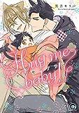 ケダモノアラシ-Hug me baby!- (GUSH COMICS)