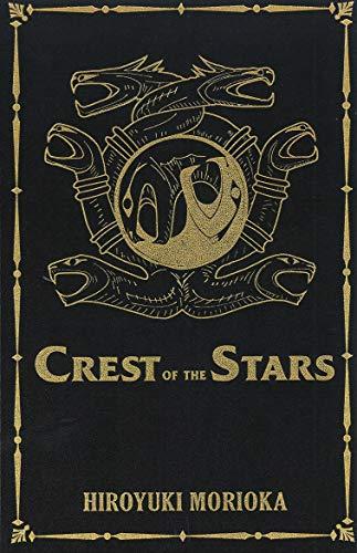 CREST OF THE STARS COLLECTORS ED HC: 1 (Crest of the Stars (light novel))