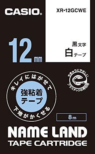 カシオ ネームランド用 キレイにはがせて下地がかくせる強粘着テープ 12mm 白 XR-12GCWE 【まとめ買い3個セット】