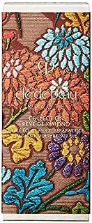 Clé de Peau Beauté Limited-Edition Radiant Multi Repair Oil 2.5 oz.
