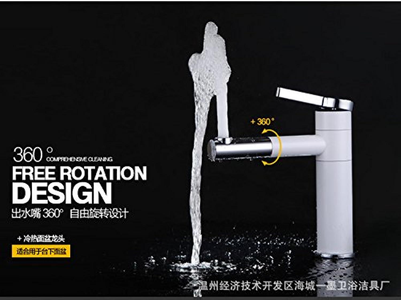 Maifeini Einhebel Waschtischmischer Chrom Poliert Badezimmer Waschbecken