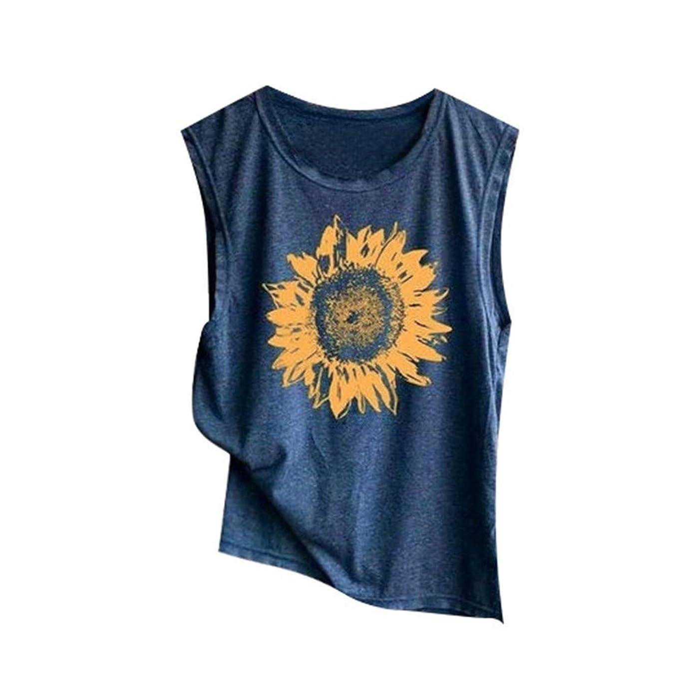 Sunflower Printed Tank Tops - YOMXL Womens Crew Neck Sleeveless Vest Boyfriend Style Tee