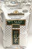 Tamaki Gold California Koshihikari Short Grain Rice, 4.4 Pound