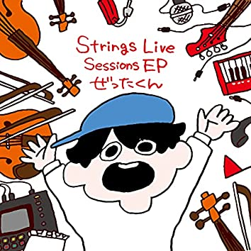 Strings Live Sessions EP