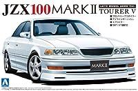 青島文化教材社 1/24 ザ・ベストカーGTシリーズ No.43 トヨタ JZX100 マークIIツアラーV 後期型 エアロVer. プラモデル