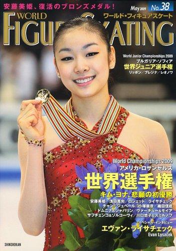 ワールド・フィギュアスケート 38