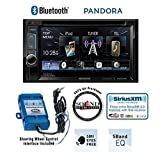 Kenwood DDX372BT in Dash Double Din 6.2' DVD Receiver with PAC SWI-RC Steering Wheel Control Interface Adapter and a Free SOTS Air Freshener
