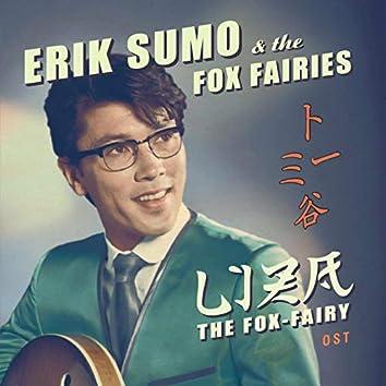 Liza, the Fox-Fairy (Original Motion Picture Soundtrack)