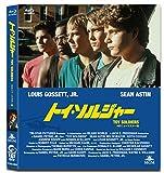トイ・ソルジャー HDニューマスター版 [Blu-ray] image