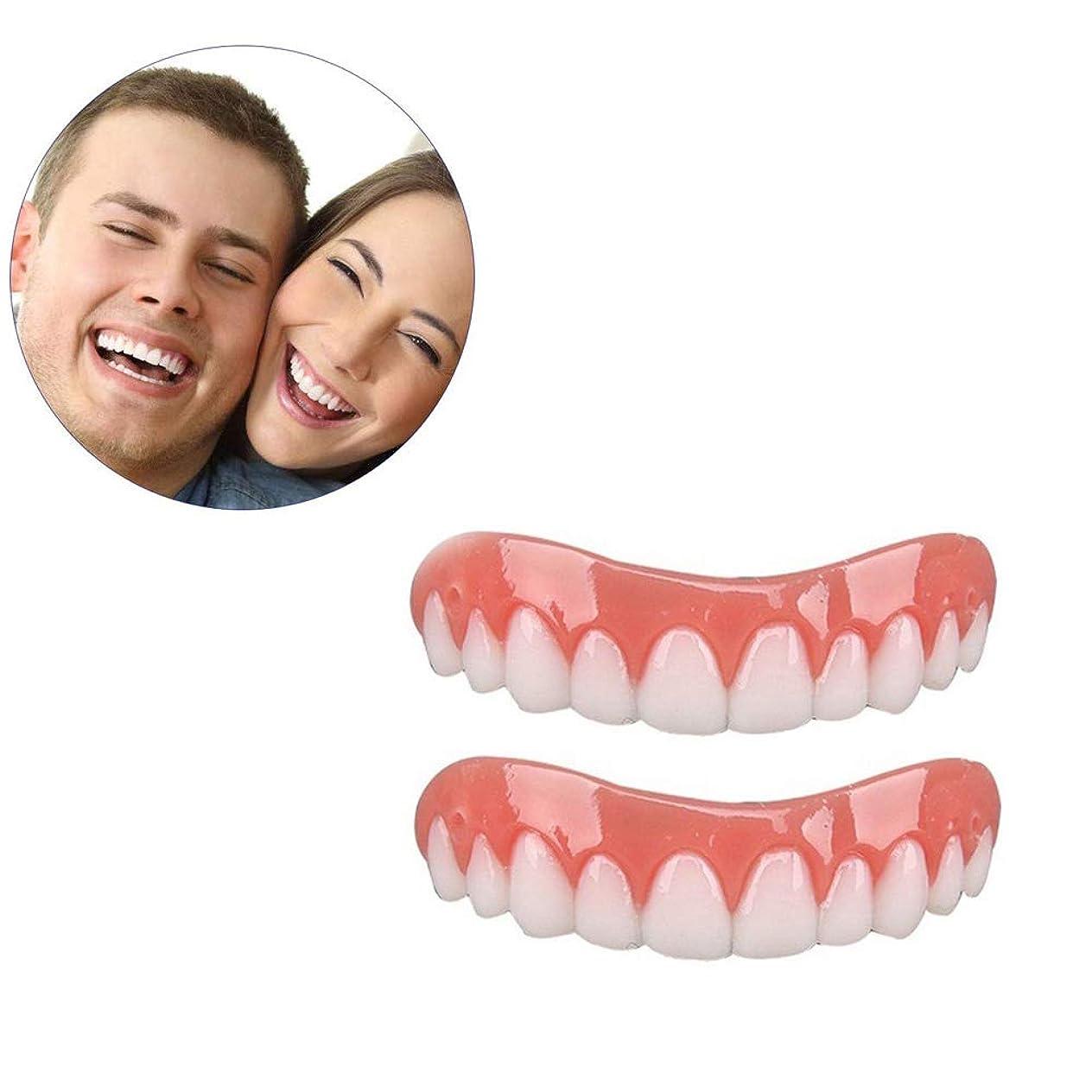 レオナルドダお互い病弱快適なフィットフレックス化粧品、2PCSをホワイトニングインスタントパーフェクトスマイルアッパー歯突き板の歯