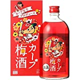 中国醸造 カープ梅酒 [ 720ml ] [ギフトBox入り]
