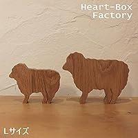Heart-Box 木製オブジェ ひつじ Lサイズ 材質:ビーチ材