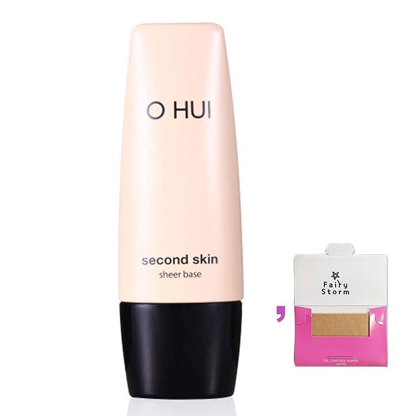 フラフープ九好み[オフィ/O HUI]韓国化粧品 LG生活健康/OHUI OMB01 SECOND SKIN SHEER BASE 40ml/ オフィ セカンドスキン シアーベース +[Sample Gift](海外直送品)