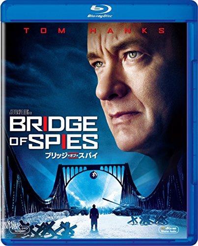 ブリッジ・オブ・スパイ [AmazonDVDコレクション] [Blu-ray]
