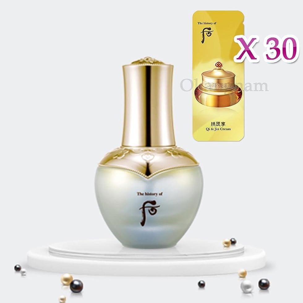 郵便屋さんシード憤る【フー/The history of whoo] Whoo 后 CK07 Hwahyun Gold Ampoule/后(フー) 天氣丹 花炫 ゴールドアンプル 40ml + [Sample Gift](海外直送品)