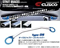 [CUSCO]RC1_RC2 オデッセイ_2WD/4WD_2.4L(H25/11~)用(フロント)クスコタワーバー[Type_OS][397 540 A]