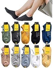 靴下 メンズ フットカバー くるぶしソックス ショートソックス スニーカーソックス 浅履き口 くつ下 脱げない 防臭吸汗 通気 破れにくい 10足 セット 25-28cm