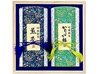 【ギフト】煎茶80g ・かりがね80g
