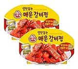Ottogi Spicy Pork Lib Stew, Galbijjim, Braised short ribs(1Pack)+CJ Hetbahn Cooked White Rice,Gluten-Free, Vegan Microwaveable(1packs), microwave, Korea-food,