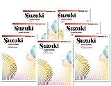 Suzuki Piano School New International Edition Piano Books Complete Set (7 Books) - Volume 1, Volume 2, Volume 3, Volume 4, Volume 5, Volume 6, Volume 7