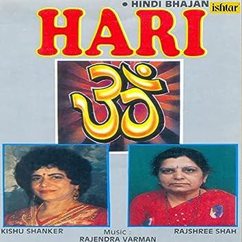 Hari Om (Hindi Bhajan)