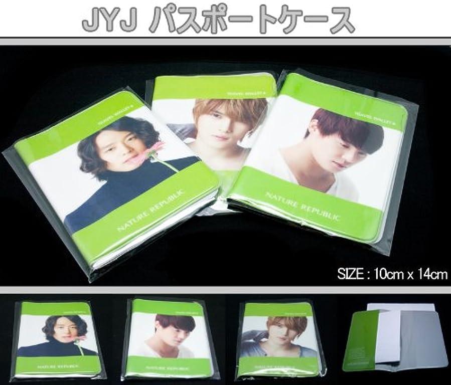 飢え帝国目の前の限定/韓流 NATURE REPUBLIC JYJ 3種セットEMS配送 JYJ パスポートケース3タイプ+JYJ多用途バック+JYJ POSTCARD