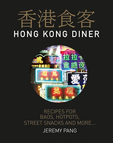 Hong Kong Diner: Recipes for Baos, Hotpots, Street Snacks and More (English Edition)