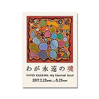 草間彌生アートワーク展ポスターとプリント抽象的な壁アートリビングルームの現代キャンバス絵画家の装飾写真50x70cmx1フレームなし