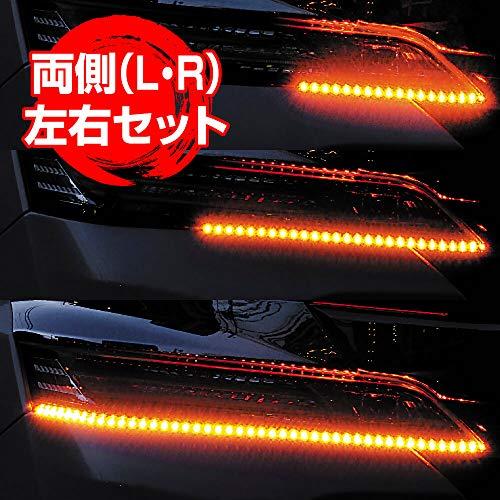 シーケンシャルウインカー 流れるウインカー LED テープライト 12V 60センチ 45連 2本入り シリコン 薄型 ...